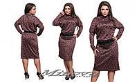 Платье женское трикотаж ворот стойка размер 48- 54