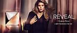 Calvin Klein Reveal Woman EDP 100 ml TESTER  парфумированная вода женская (оригинал подлинник  Франция), фото 2