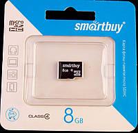 Карта памяти MicroSD 8Gb SmartBuy Класс 4, карта на 8Гб