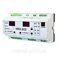 УБЗ-302 - универсальный блок защиты асинхронных электродвигателей