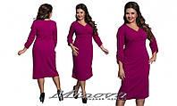 Платье женское за колени дайвинг рукав 3/4 при собран  размер 50-56