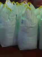 Медный купорос (сульфат меди (II))