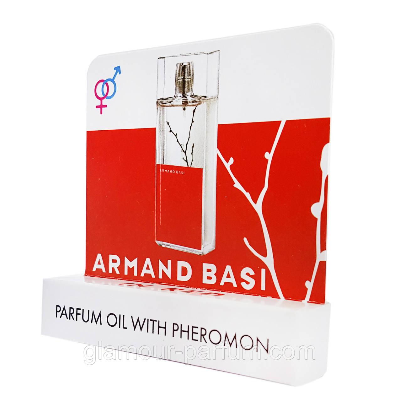 Мини парфюм с феромонами Armand Basi In Red (Арманд Баси Ин Ред) 5 мл (реплика)