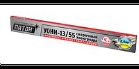 Електроди ПАТОН УОНИ-13/55 ф-4мм. 2,5кг
