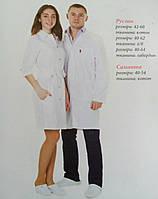 Медицинский классический мужской халат габардин 40-64