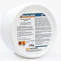 Соликлор (гранули) 1 кг + Знижка кожному клієнту