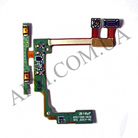 Шлейф (Flat cable) Samsung A300F Galaxy A3/  A300F/  3500H/  A300FU,   с кнопками громкости и микрофоном