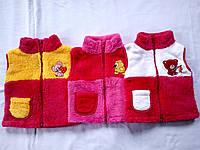 Детская жилетка махровая Жилетка для девочек Безрукавка детская