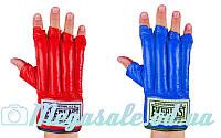 Перчатки боевые (шингарты) Elast 01044, кожа: 2 цвета, M/L/XL