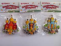 """Набор """"Церковь"""" (код 02627)"""
