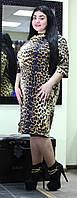 Платье тигровое