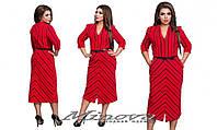 Платье женское с V образным вырезом костюмка в полоску размеры 48-54