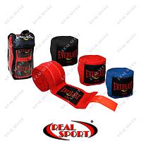 Бинты боксерские Everlast BO-3729-4 (Эластан, Х-б, l-4м, цвета в ассортименте)