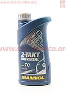 Минеральное масло для 2-х тактактных двигателей 1 л фирмы MANNOL