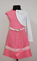 Костюм для девочки, платье с болеро, лососевого цвета