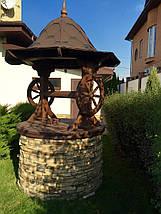 Колодец декоративный из массива дерева, фото 3