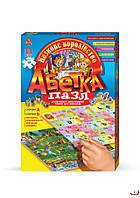 "Абетка пазли ""Казкове королівство"", 33 елементи (укр)"