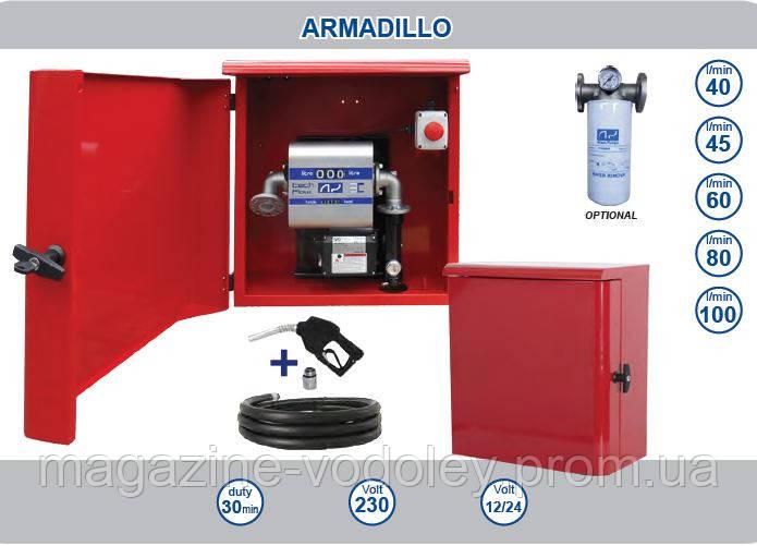 Топливораздаточная колонка ARMADILLO 100, 220 В, производительность 100 л/мин