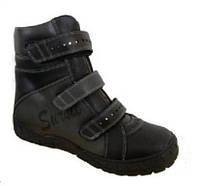 Ортопедические ботинки Сурсил Орто р.34-40 черные 12-005-1