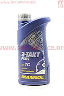 Полусинтетическое масло для 2-х тактактных двигателей 1 л фирмы MANNOL