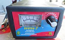 Автоматическое зарядное устройство импульсное ПРОТОН 7