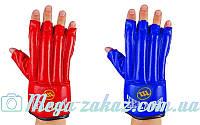 Перчатки боевые (шингарты) Zel 1915, кожа: 2 цвета, L/XL