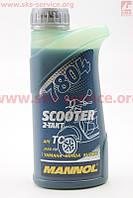 Масло для 2-х тактактных высокооборотистых двигателей, 0,500 л фирмы MANNOL