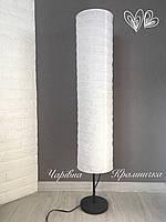 Напольный бумажный торшер