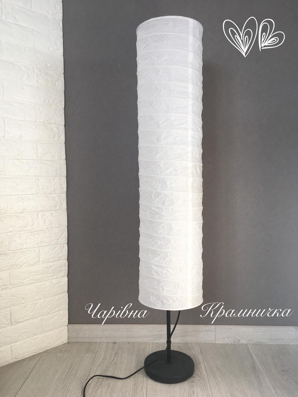 Напольный бумажный торшер - Чарівна Крамничка - интернет магазин подарков и декора в Белой Церкви