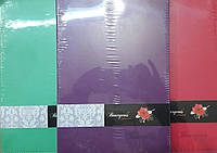 Блокнот Bourgeois 330, линия, 136 листов, 25*17,5см