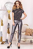 Стильные женские леггинсы Один серый металлик  Jadone  42-50  размеры