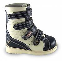 Детские ортопедические ботинки берцы (тутор) Сурсил Орто р.20-36 модель 23-219