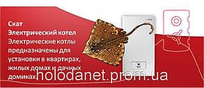 Электрокотел настенный Protherm СКАТ 14Квт (7+7) одноконтурный, фото 3