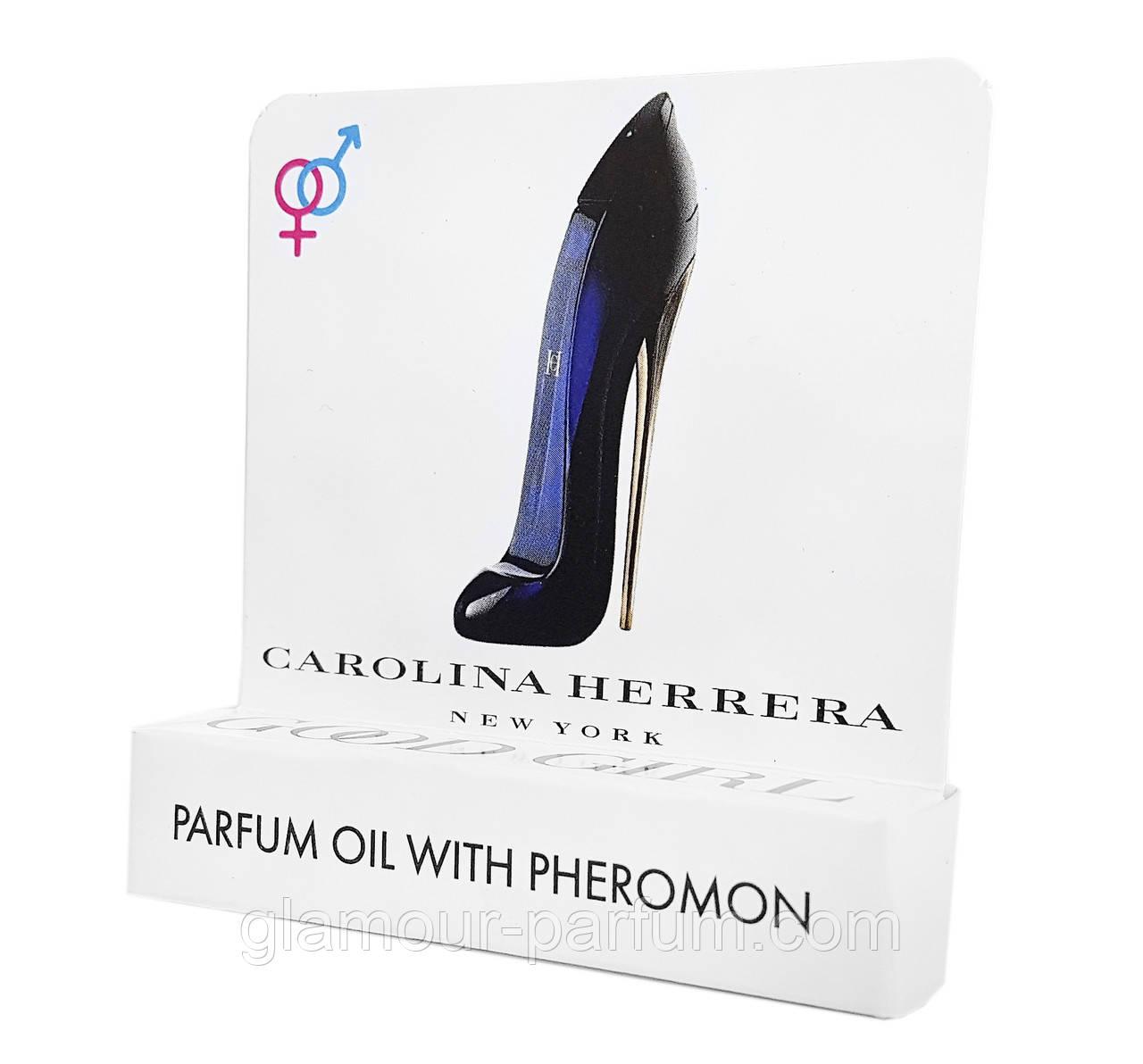 Міні парфуми з феромонами Carolina Herrera Good Girl (Кароліна Херрера Гуд Герл) 5 мл (репліка)
