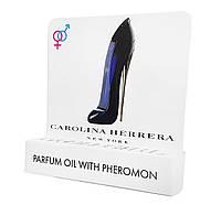 Мини парфюм с феромонами Carolina Herrera Good Girl (Каролина Херрера Гуд Герл) 5 мл