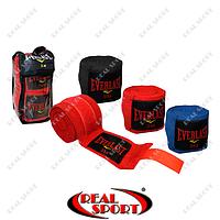 Бинты боксерские (2шт) Everlast BO-3729-3 (Эластан, Х-б, l-3м, цвета в ассортименте)