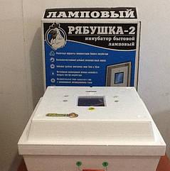 Инкубатор для яиц Рябушка 2 на 70 яиц ручной переворот, аналоговый