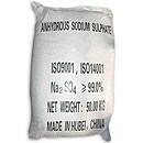 Сернокислый натрий, сульфат натрия