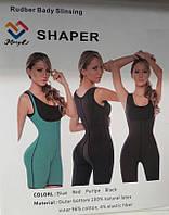 Утягивающий комбидресс Perfect Body Shaper