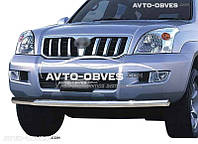 Защита переднего бампера Toyota Prado 120 одинарный ус