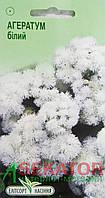 """Семена цветов Агератум белый, однолетнее 0,1 г """" Елітсортнасіння"""",  Украина"""