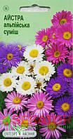 """Семена цветов Астра китайская альпийская смесь, однолетнее 0,2 г, """" Елітсортнасіння"""",  Украина"""