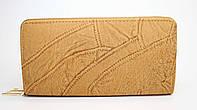 Женский кошелек на две молнии желтого цвета