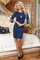 Женское приталенное платье с вышивкой на рукавах синее + большой размер