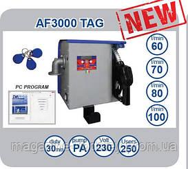 Заправочная колонка с ключами доступа  AF 3000 60л/мин