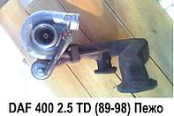 Турбина б/у на DAF 400 2.5 TD (86-00). Leyland. ДАФ. Peugeot 505. Оригинал.