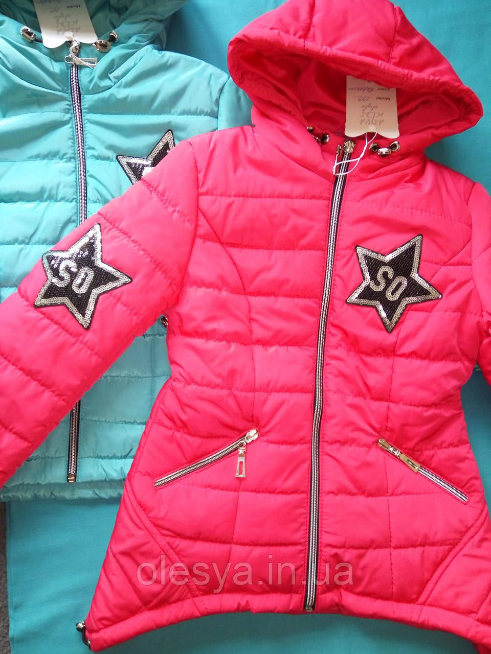 Детская демисезонная куртка Звезды на девочку размеры 32- 38
