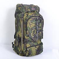 Рюкзак армейский Мультикам Kabaonu 75L