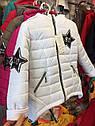 Детская демисезонная куртка Звезды на девочку размеры 32- 38, фото 2
