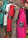 Детская демисезонная куртка Звезды на девочку размеры 32- 38, фото 3